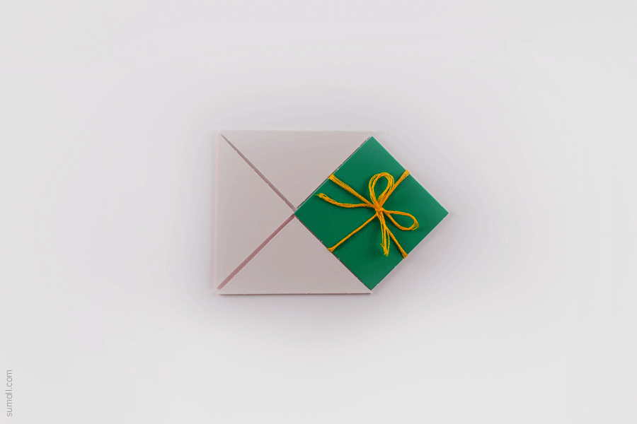 Email Gift