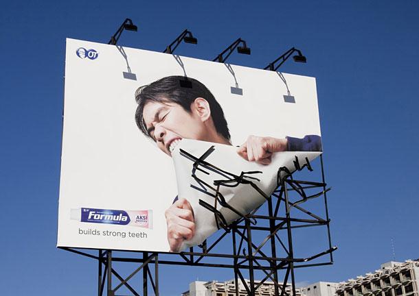 billboard-ads-formula
