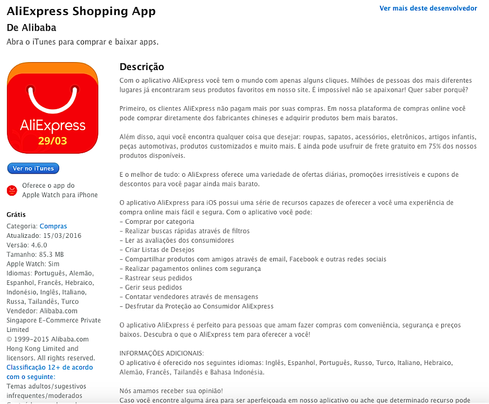 Beginner's Guide to App Store Optimization