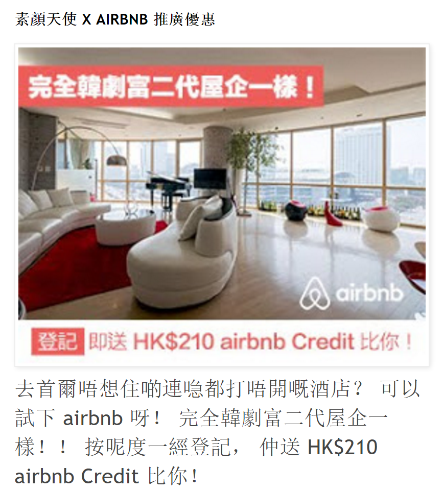 Airbnb Spammy link