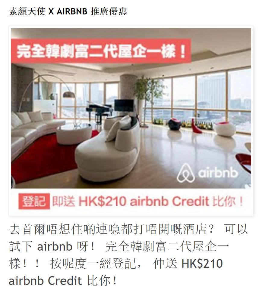Airbnb Spammy link
