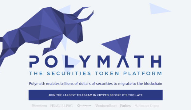 Polymath the securities token platform