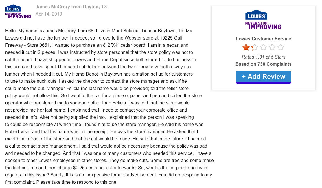 Lowe's customer complaint
