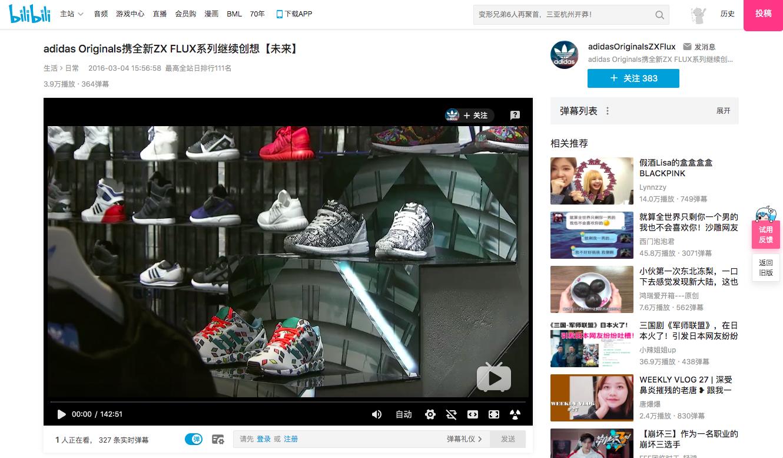 Adidas live stream