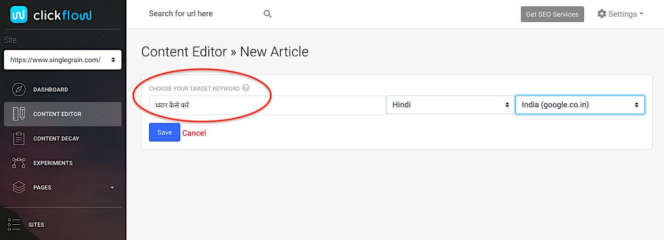 ClickFlow using Hindi language
